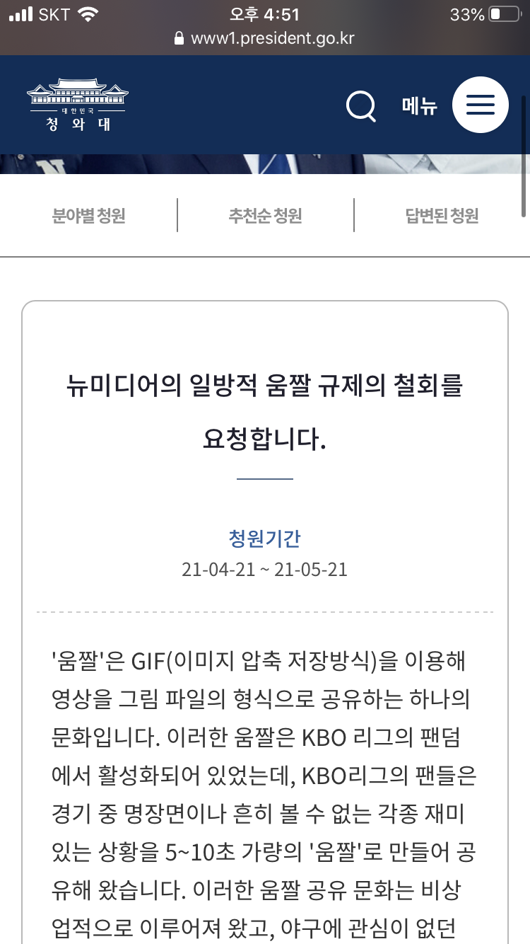 viewimage.php?no=24b0d769e1d32ca73dec81fa11d028314d3faebecfec25ed6aa779bc7a5ef309c396875fc6e57844f75693ff6fab95c0b6363245bc9bef326a03e6a810ef9753188b80c76a54c4a810a5a3826ac6c50882f30f328710b8a9ea0839cba0468cb6a8a8c42759e6eacefc10f86b
