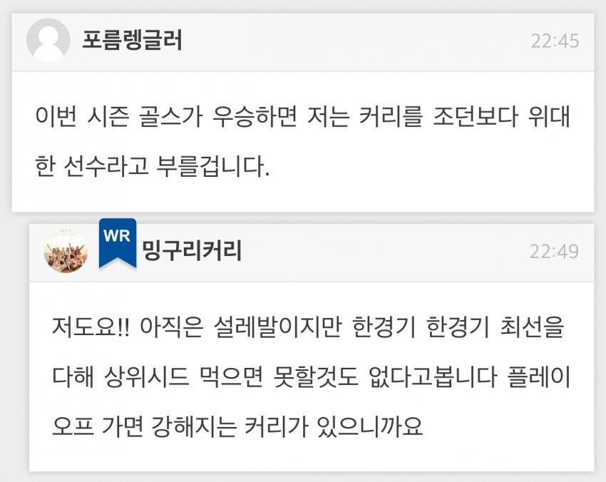 viewimage.php?no=24b0d769e1d32ca73dec83fa11d028313e457d3f472465ed713dd2021f962a5892fba029166c9420ccd44b619860dbcb79536bf7287f72213469eafd057defb7171b4288abddd4885757f5a1484d8afb6d7e5693f9cf27b1f5708c87fa6db6de