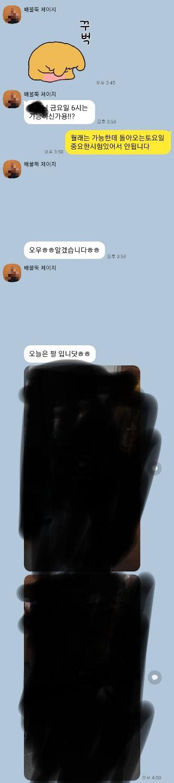 viewimage.php?no=24b0d769e1d32ca73dec83fa11d028313e457d3f472465ed713dd2021f972a4696fbe6f30ce33568118a0ad02104e1b5827525a52fe9e2bc096055df96ab83ecac80224b4327a8570c7abe28e89d17e93b