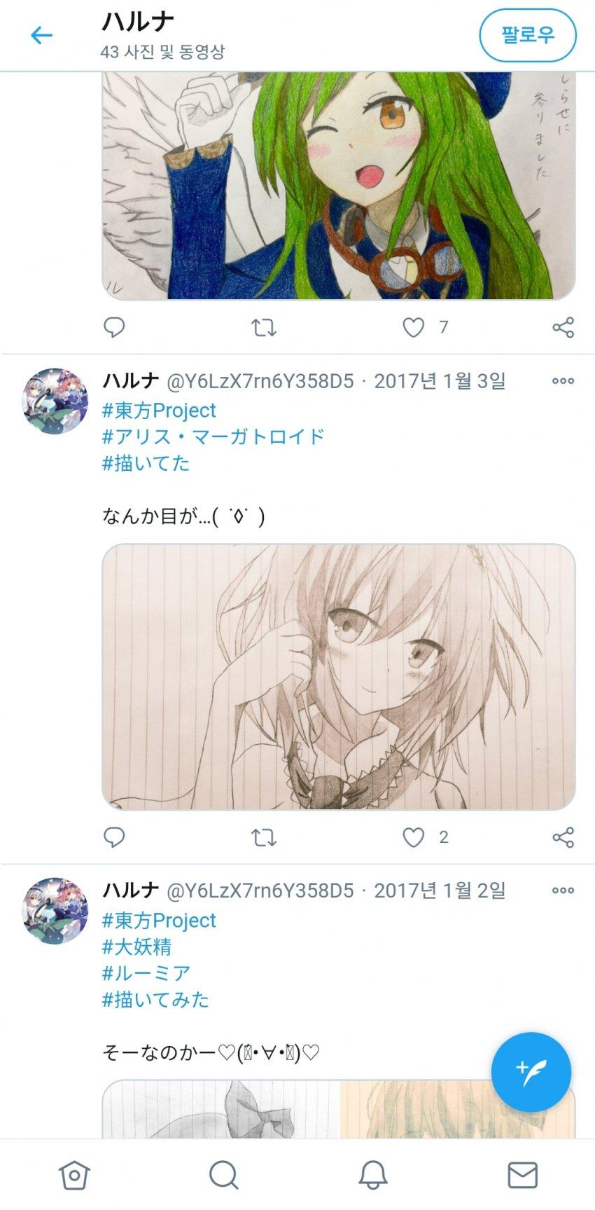 viewimage.php?no=24b0d769e1d32ca73dec84fa11d0283195504478ca9b7677dc322c30cb3c9b4116c190f6aad88dad339a11d000d61232159e81d752aa691f2907e054e716de89affbd8ca68f499192ee0ddb9f0335dfa2df13487a9359c1a4face94e6d4fa851b9fdd33b908384a119
