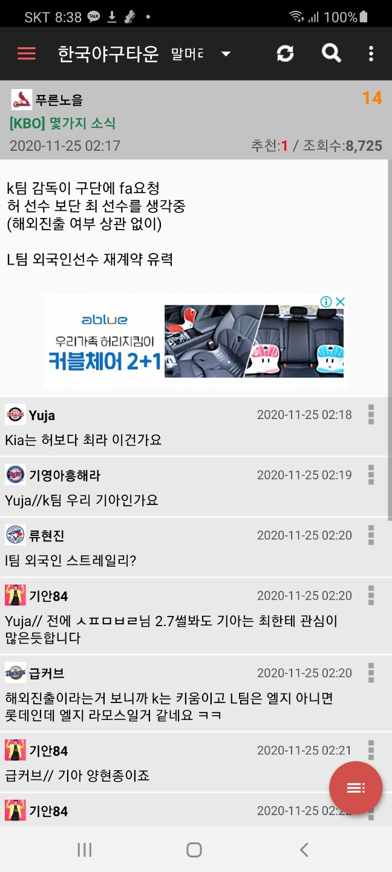 viewimage.php?no=24b0d769e1d32ca73dec84fa11d0283195504478ca9b7677dc322d30cb309b41040b99b0df97701b74af8e163b39b7d38291ae0d37cb9e51422278575a3265da589b8446d4b579c93a49dc6e57df11