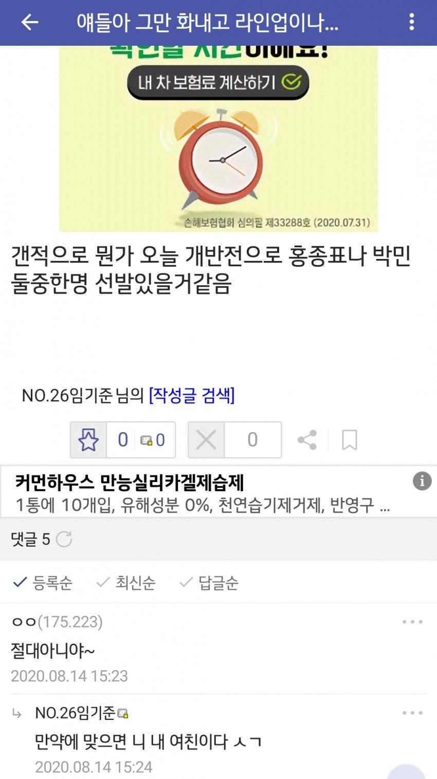viewimage.php?no=24b0d769e1d32ca73dec86fa11d02831e11ed4e1ce518c3fae84bae8609c8e5fb3cd13e22f5315351b74f31313f7cba79d943b44053cfd64501415c681d2f9fdbcaf2dabf736389c4d41bd1f5914ee4653ebaa2d5f15df062b6583e1dc7bd384c0be5e88b964a7