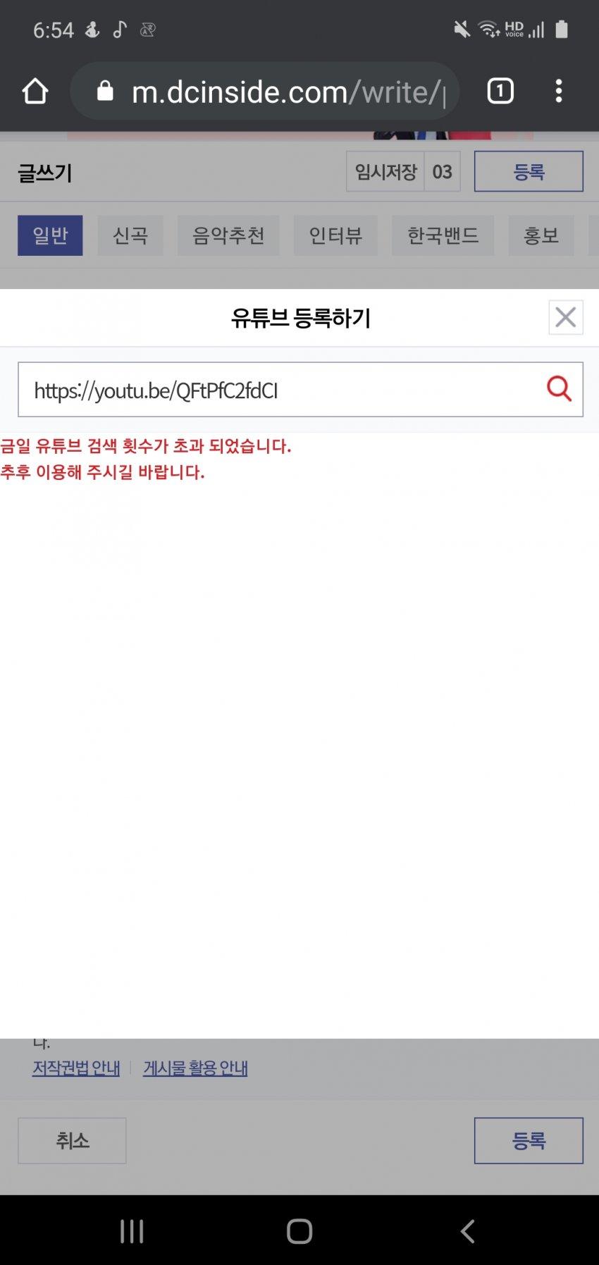 viewimage.php?no=24b0d769e1d32ca73dec86fa11d02831e11ed4e1ce518c3fae84bbe8609f8e5b4d52da0bd12d3b24a2336132df4b23c0f6d2899bba6836590a941792f268304936648823dfc99b53faa74869b4462296bc73ad5afa8aa27e660f64601b5b