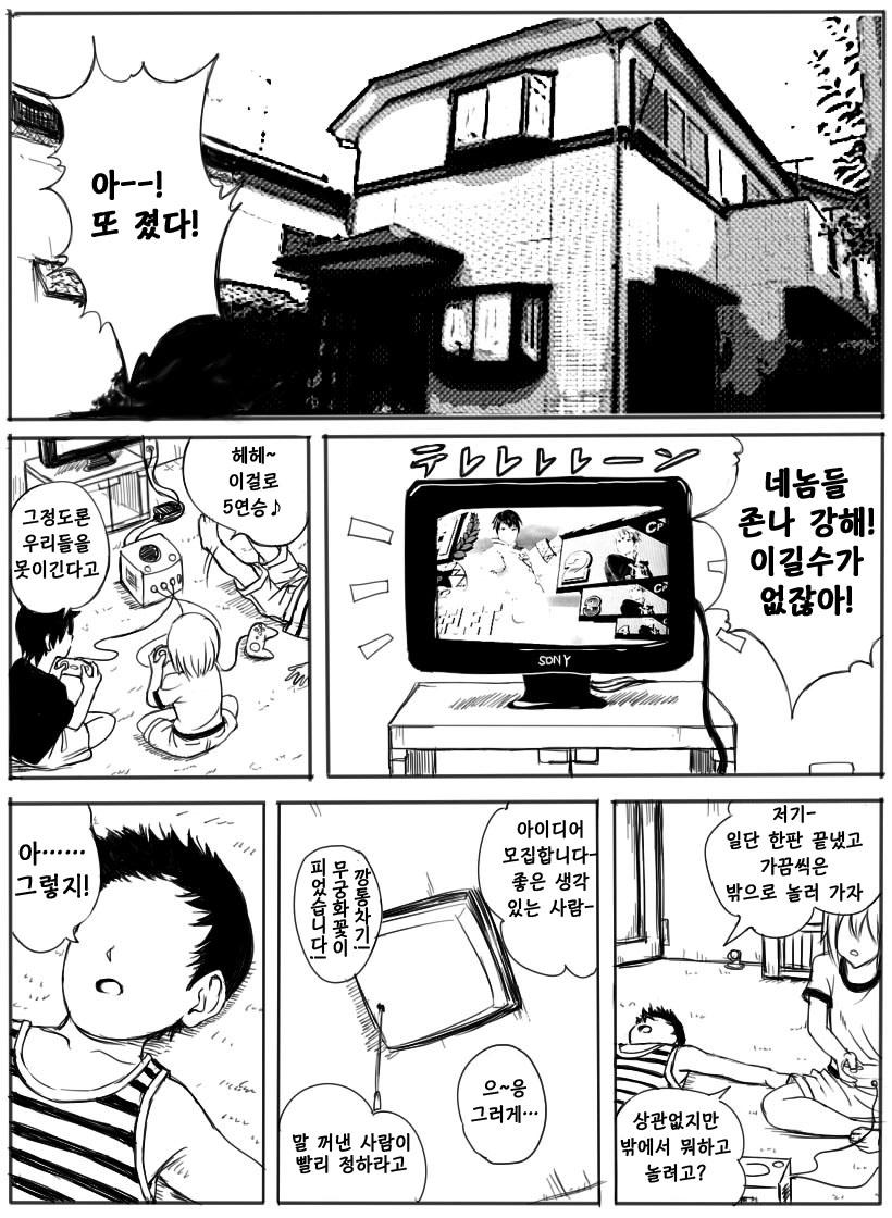 viewimage.php?no=24b0d769e1d32ca73dec87fa11d0283123a3619b5f9530e1a1306968e3dfca0aeb61c9ff01c15725286e4af04e3d7a5e8caa89cc250ae20784fafa1d43120e387e7737e6b9c06f44696a978ac6fa3e07fb5760cfa5fd7855844fa3a1f4ed7b12e969be1ef9974363fbcb3fa37b8e