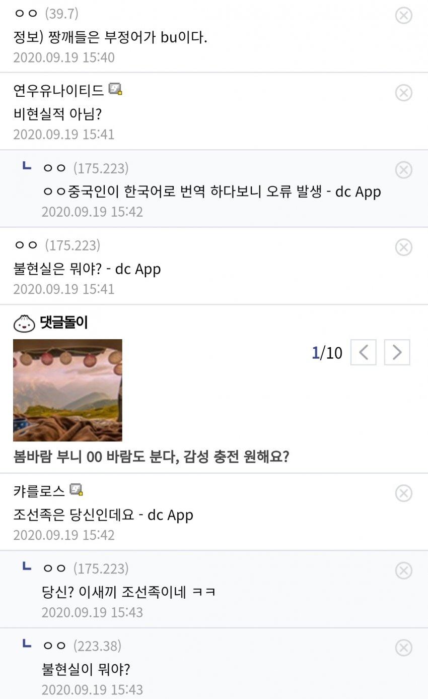viewimage.php?no=24b0d769e1d32ca73dec8efa11d02831b210072811d995369f4ff09c9cd44d9e10fcd7891e654947373f178815ff60b1fb12a4f100054ef61ee5290580182c571aefc84fb0ac15e16566a3a815a9