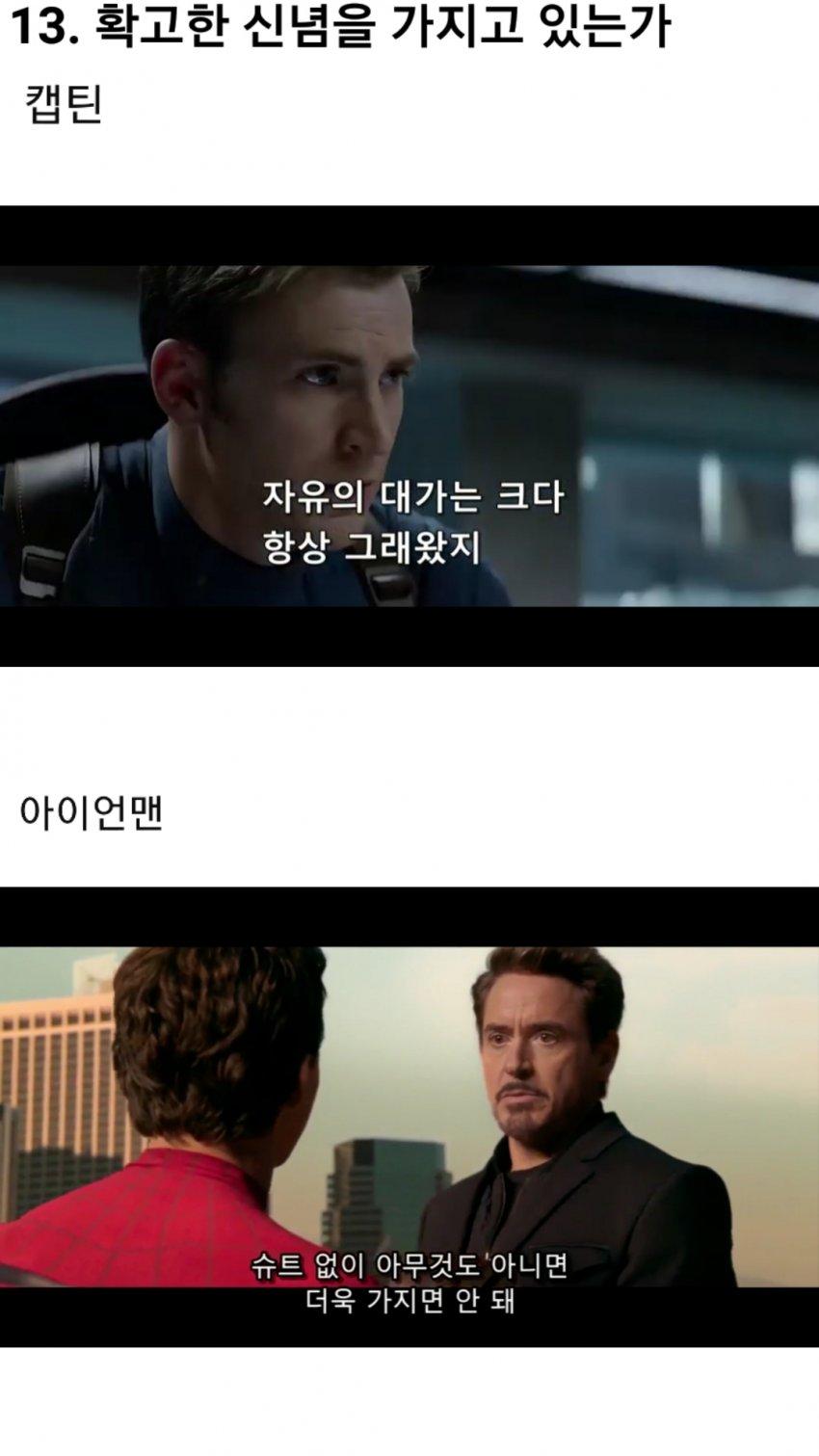 viewimage.php?no=24b0d769e1d32ca73dec8efa11d02831b210072811d995369f4ff09c9cd74d83de486eb29f060883b48016e0563d78fecb4e402a23099558bfb2416e92a4bb1075972515550cfbd8ab32620a77fe82dc832adb3f