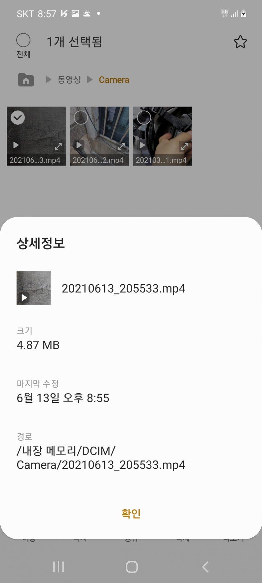 viewimage.php?no=24b0d769e1d32ca73dec8efa11d02831b210072811d995369f4ff39c9cd24d83cad2d14c13765fcecfbea339c481994e07864a708006210245aff167bc0b8632e2e56106e5d381620d2f38f8a37a2b517afade7de5a49d24ae3f66e845b1b1e8541c