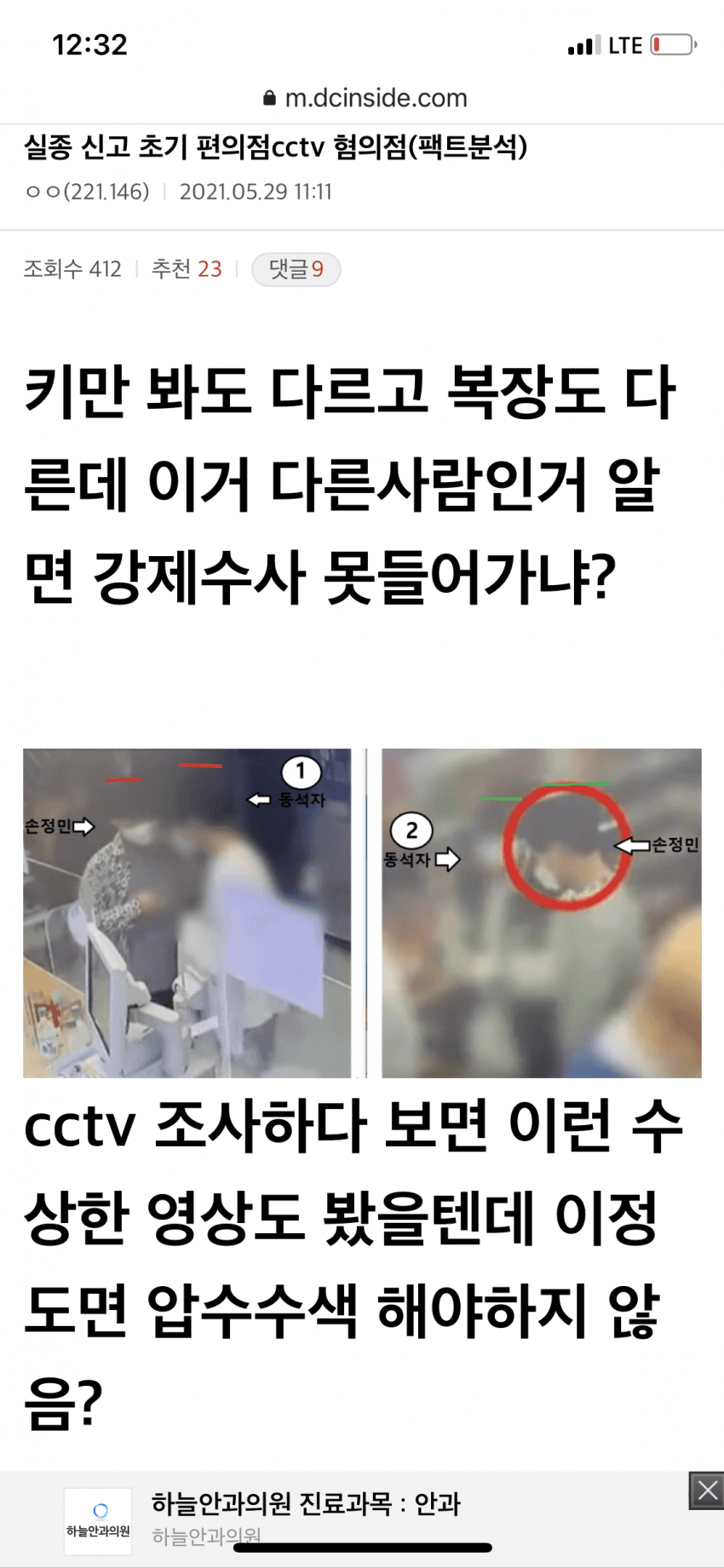 viewimage.php?no=24b0d769e1d32ca73dec8efa11d02831b210072811d995369f4ff39c9dd64d83cfc696835d6b86ff2e97eaeeac280bc3ab6f7dadabafdae67a18e8663d233a63b601ed14d29efb2fc743d60e5c32e1347fef5fe8d853ba260208881b1b33ec789586fa