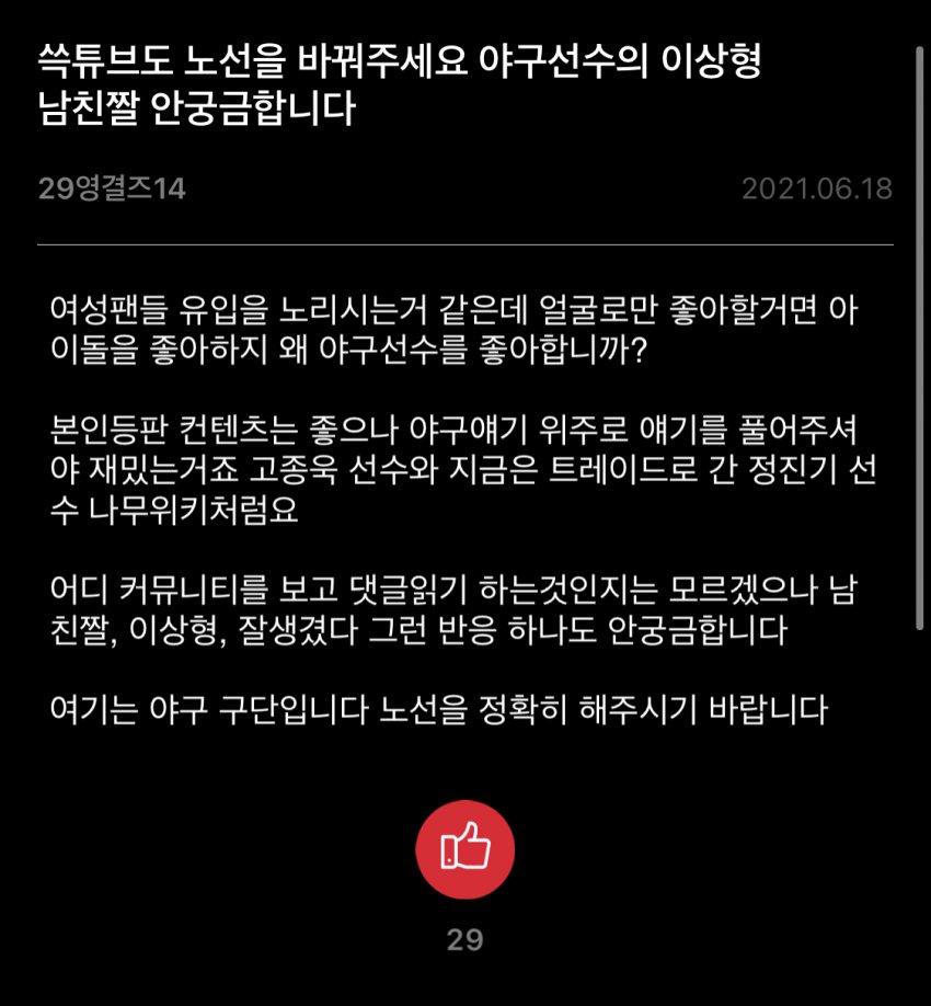 viewimage.php?no=24b0d769e1d32ca73dec8ffa11d02831046ced35d9c2bd23e7054f3c2d8467a840a7626f0034f31c9cb03047885df7e78b13c0b1d7eb7f31833f99ca8aec8f07af7d4f953f2e61d2458b28ee7676a7b8a9aacf9a61a3fd24b093dfcae3cea5cf32c989b6e035