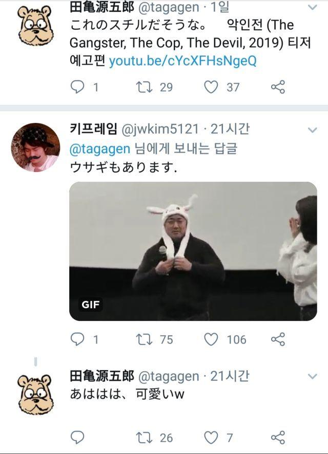 viewimage.php?no=24b0d769e1d32ca73dec8ffa11d02831046ced35d9c2bd23e7054f3c2d8567a8ee2d15638dd719199687cf31460d3f831eacb83d836c12c2f90b830047c0ce7a8c26640c544648c54fb1ac1bbff667d659bdc869b315fc5b2fe6c0b59d0c759ca5a711756c60a018987d2c8a40