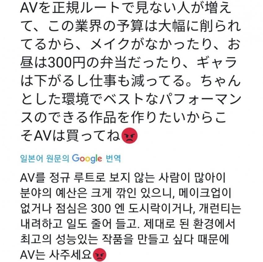 viewimage.php?no=24b0d769e1d32ca73dec8ffa11d02831046ced35d9c2bd23e7054f3c2d8b67a876a47399f735966f6a9ca30c7482c2688596ec1238ddb4dae49c42a87a2120b2d7548958eb5ec44ee1f17f3852254f3aed078c5697a3f93c52c17c2ea785ae0767b2ae95efd73327e7cfd9742e8271a94e6d63