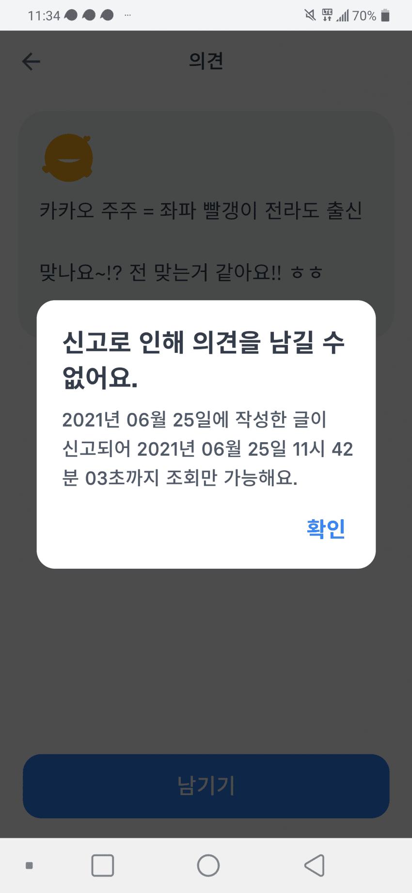 viewimage.php?no=24b0d769e1d32ca73dec8ffa11d02831046ced35d9c2bd23e7054f3c2e8867b5cc79c467f49b709bf53f6ca86107032694c55bd651cdf2a13e95597c795ae1bda700b4837fcdcb0b57b25ca438eb1b0ca9fd0cc4c0e809b66086