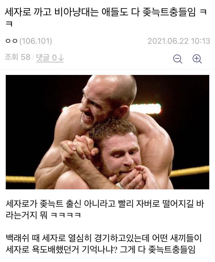 viewimage.php?no=24b0d769e1d32ca73dec8ffa11d02831046ced35d9c2bd23e7054f3c2e8f67ac391987460d9b1183f7b2d789a80c910e06579072f2e83b8359e1a158c15181a96289c974922bc99c7b9969afaba004851efbfe30e9f79ac1949280f7ffca27c5