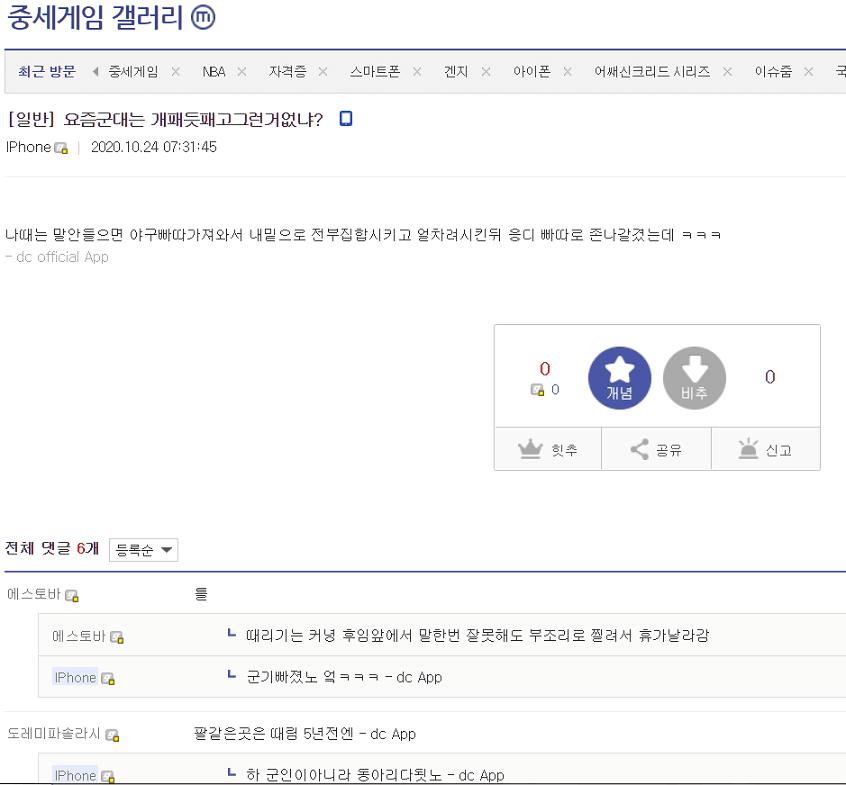 viewimage.php?no=24b0d769e1d32ca73dec8ffa11d02831046ced35d9c2bd23e7054f3c2e8f67b5e66ca04997ed6cd73c4b1006b105f3a218b70741e88bbf490bdef70e0dd2312c5677b5d1