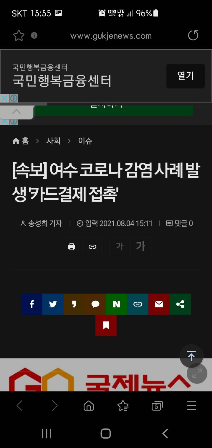 viewimage.php?no=24b0d769e1d32ca73feb86fa11d02831b7cca0f2855e21730c7240ebbc0a6d500e6fc79b5ec73b74b27c98443a61cff34c855645af81327b8aae6c327917321ab9799faaef782e9260592e85e840c0b186868b0bcb6cb893fb910bc1f4f2366df21a28958067f971a8fd8f9dacc0