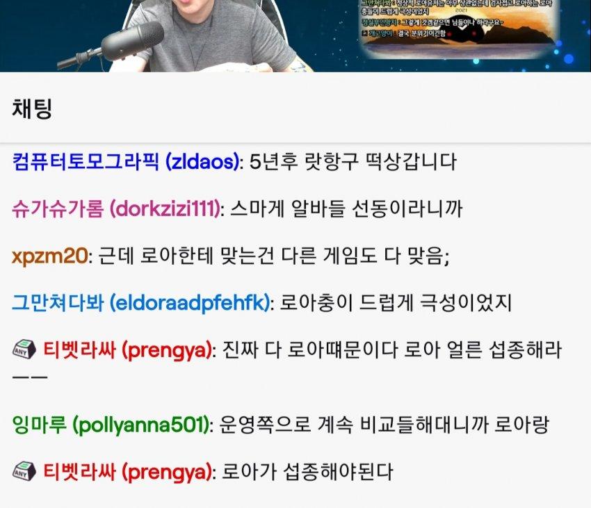 viewimage.php?no=24b0d769e1d32ca73feb86fa11d02831b7cca0f2855e21730c7240ebbc0f6d516ad5e60a060338a84ab8c11f476ea75f210b39028b6ba5710da8dca6faefcc3e33dd81237f75fdccfa