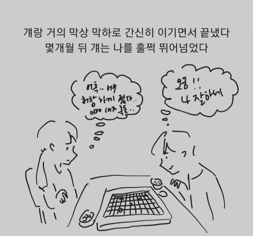 viewimage.php?no=24b0d769e1d32ca73feb86fa11d02831b7cca0f2855e21730c724febbe066d5065914111ccea75cfc776b70a5387ba5283ec407b5b27453dad4f1cb9cbe700189e344b832cb0117fc0a7b2d5