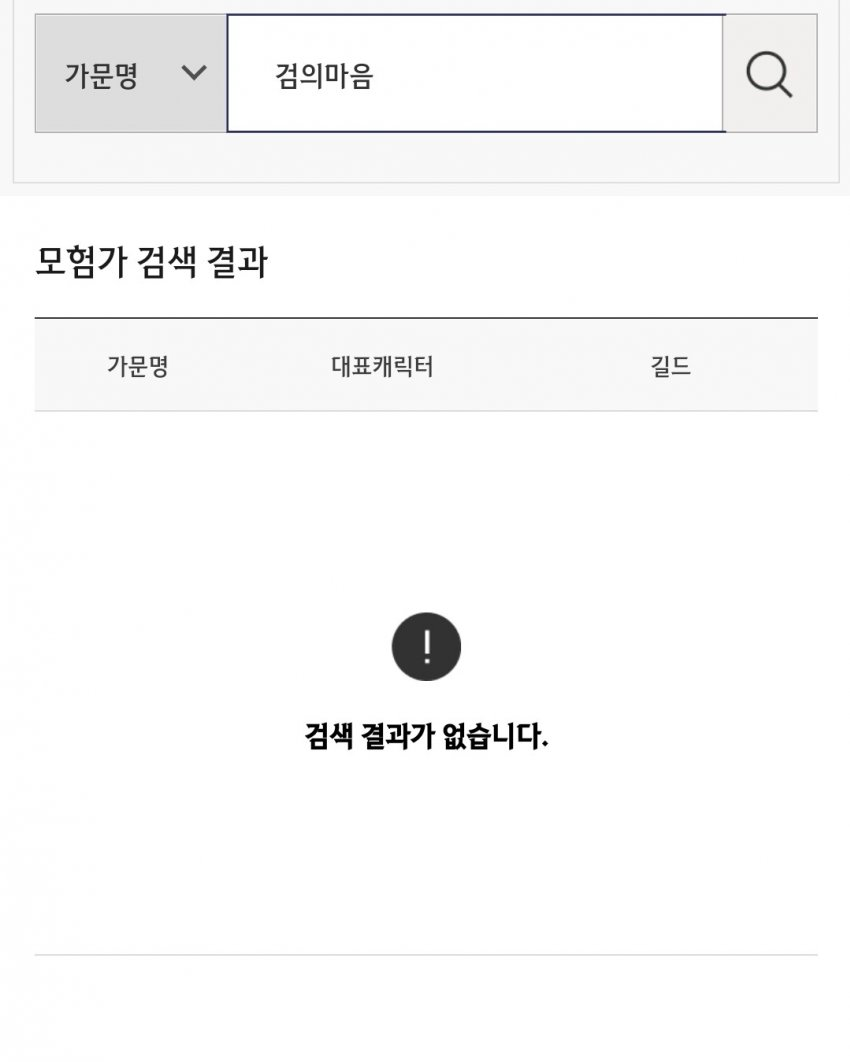 viewimage.php?no=24b0d769e1d32ca73feb86fa11d02831b7cca0f2855e21730c724febbe076d51e621de36353bc6ee4064b4e01c6716d8dd00d7778fb1371f9f001abe5f5698a38c397aa01fb0bdc8b15526d18d305e2443191791702c009217fc2a7171b51b
