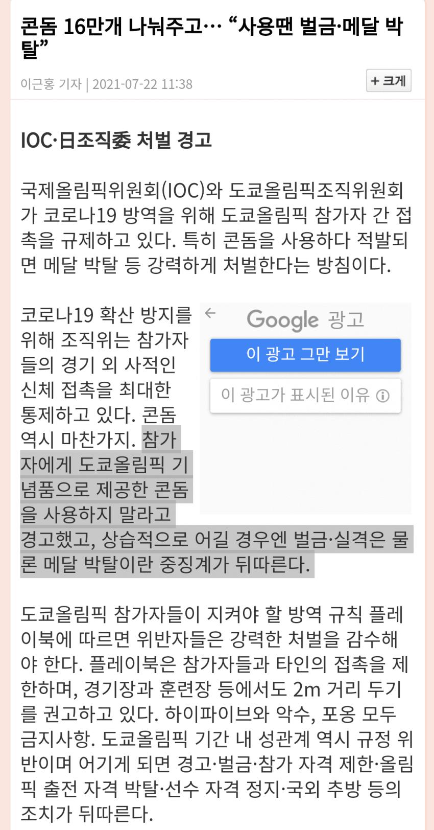 viewimage.php?no=24b0d769e1d32ca73feb86fa11d02831b7cca0f2855e21730c724febbe0c6d5250d760110b8f8ca788d6deda26e07fd592bc5fe04449a36094536cf851c18431f33e7f2dbbd3c6eaa5b03052b91a503336c91de35e5affaaca6da00e51d1