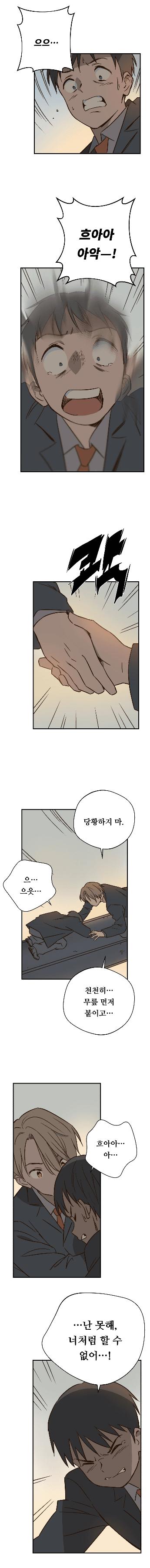 viewimage.php?no=24b0d769e1d32ca73feb87fa11d0283175f95a5bb5a9434fdc24c2adb2484bdacd6c45863d45a4077a7a9813fff2926198cfdf5523be7bb0f571ce19e417b7b25f8d67bdaa08e68354f84074