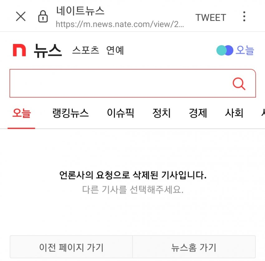 viewimage.php?no=24b0d769e1d32ca73feb87fa11d0283175f95a5bb5a9434fdc24c2adb24c4bdbc17ba83e8f3c5b9f63b705f7c9d600a2daf82d9a84aaa521130d17132dc247109906dd800a645fa0ed135725cc2810551c41353c5da185ff9d3f0722f3f36a7896d4edf0af1c