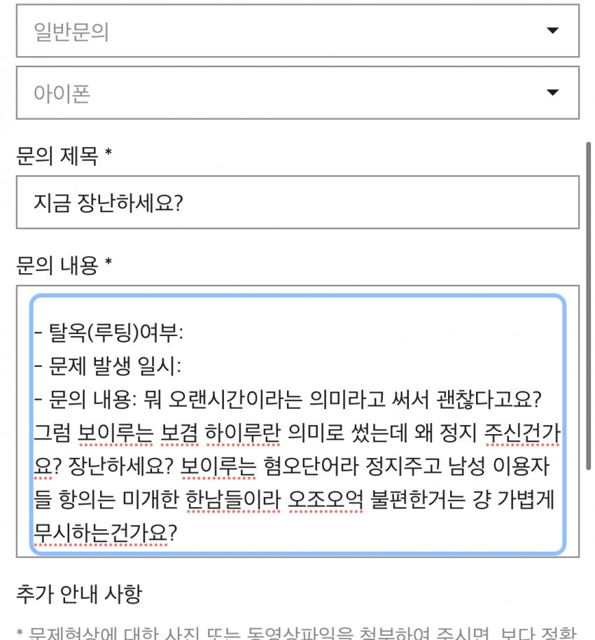 viewimage.php?no=24b0d769e1d32ca73fec81fa11d02831b46f6c3837711f4400726c62dd66225b9ae536dbb73c007b4a6f3818b52c414ae00107162c2cc2fca0426229db21fdf0d9ca4f914fdb1d046f6987699ddb4ae45b461a71a4f2b43cc9b25127d5d0a90b236c5907c143c8a4654e3f