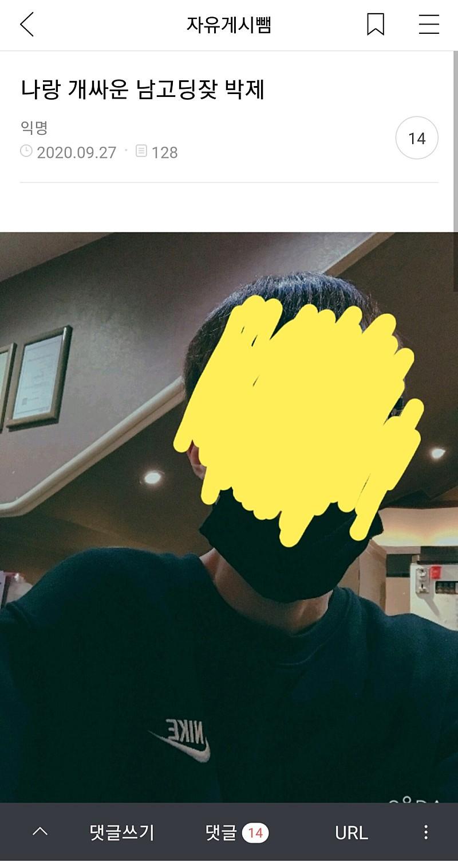 viewimage.php?no=24b0d769e1d32ca73fec81fa11d02831b46f6c3837711f4400726c62dd68225b0a850bda059389059c11eae3fdbcfc2823954e9e46b0a1cdda65909a7d19c0e334c949854a9e4fa2b8aeb069ec8dacb7870d984b5a184a1cf6c90e1f1a56538b0abbbdef04704ab3ed14c42d320cacc1