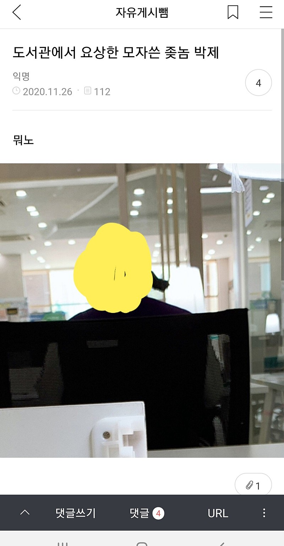 viewimage.php?no=24b0d769e1d32ca73fec81fa11d02831b46f6c3837711f4400726c62dd68225b0a850bda059389059c11eae3fdbcfc2823954e9e46b0a1cdda6c90c82a4ac1e43a591c9adf540b1cc55778a432c674dc785b0cf19c4f3abf52b12630749f6b56a5df591982176be552605fb7051be577