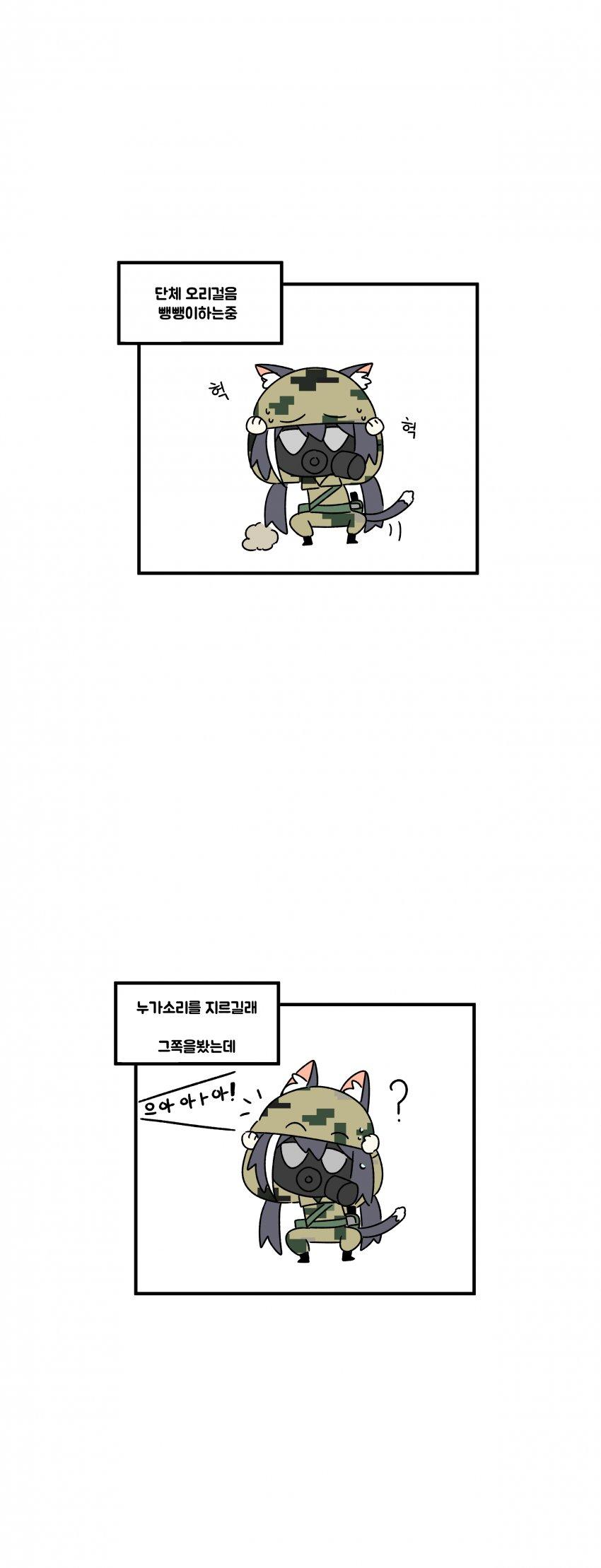 viewimage.php?no=24b0d769e1d32ca73fec81fa11d02831b46f6c3837711f4400726c62de63225a12b23d929cca3b1cce87fdc59da7b6dd2efb5c8509352bf6e251daa7d1eeef146abee9775fc92cc1941a5ad470cece148d92b32f8fa8b569f037b8557f0a33aa8b270b25