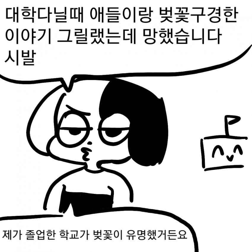 viewimage.php?no=24b0d769e1d32ca73fec81fa11d02831b46f6c3837711f4400726c62de63225a12b23d929cca3b1ec285f8c79ea4b9dd0f7a2c83734eefd4f28beec7c7c46395a627600492f8623434afa73b461c758f59f32d