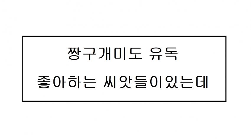 viewimage.php?no=24b0d769e1d32ca73fec81fa11d02831b46f6c3837711f4400726d62dc64225ae0d4cb7ad008c89a6e682dcad285b808782ca48c3d777fe3ca75a81f2a667c34ec570fab9d835f28e308a92c985fd3549c19efaf4163ad538f495233bdd55115c548