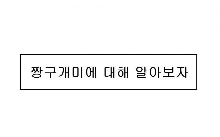 viewimage.php?no=24b0d769e1d32ca73fec81fa11d02831b46f6c3837711f4400726d62dc64225ae0d4cb7ad008c89a6e682dcad285b808782fa88c3e2a22ebc975d86f2a60793139ee7d07e82e46b3ab6f5489c209ccd6364825bce923f7387ff36f5c3f65e32c3c76