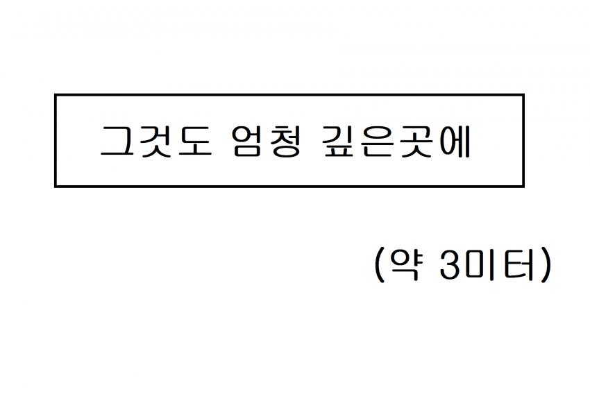 viewimage.php?no=24b0d769e1d32ca73fec81fa11d02831b46f6c3837711f4400726d62dc64225ae0d4cb7ad008c89a6e682dcad285b8087878a9d7692177ee9e75d36c5868774272db4bb2d61f060a8b922636524489a43070251d3b4688f360b0cddd6e528ffe72a5