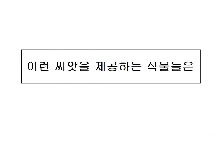 viewimage.php?no=24b0d769e1d32ca73fec81fa11d02831b46f6c3837711f4400726d62dc64225ae0d4cb7ad008c89a6e682dcad285b808787ba6d76c2a71e2c875dc6e5e620a40cfa3cf4350b467af7a5b5db799b77394df4675bd43762311dfc3c6e80091ace03fc1