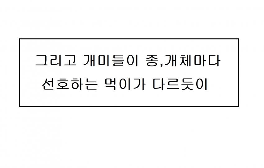 viewimage.php?no=24b0d769e1d32ca73fec81fa11d02831b46f6c3837711f4400726d62dc64225ae0d4cb7ad008c89a6e682dcad285b808787ef0da3b7075be9975dc6a2a110c44aad53a7b70ce95eddb7e9c33fcb630fb60b549c9f2533ba18397a0e48ce3e17a8fe1