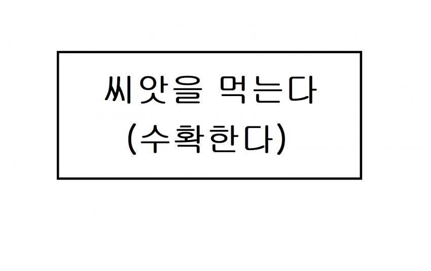viewimage.php?no=24b0d769e1d32ca73fec81fa11d02831b46f6c3837711f4400726d62dc64225ae0d4cb7ad008c89a6e682dcad285b808787fa6883f2377ed9975a81b2b6276476bea50e7b33278e24a0abee85755aacff240968f5f75c6b0af2bd52975a28afa3d4f