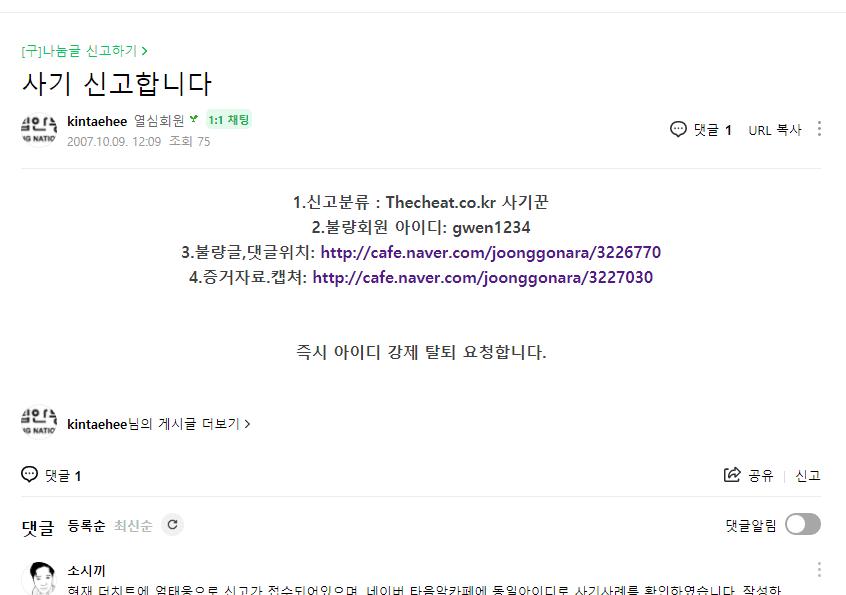 viewimage.php?no=24b0d769e1d32ca73fec82fa11d028313f7ca0229f7ff0a914a04ad5fd5e9e1de2b35df5364ee03a4e620e8677f9595f44b019401e262cd1ddc7173c4b1eabe51545f3e377a3ad5b1f7dba04baa9bfed87b58e03203d5b5ee509b92b283eb8aa2d44db26
