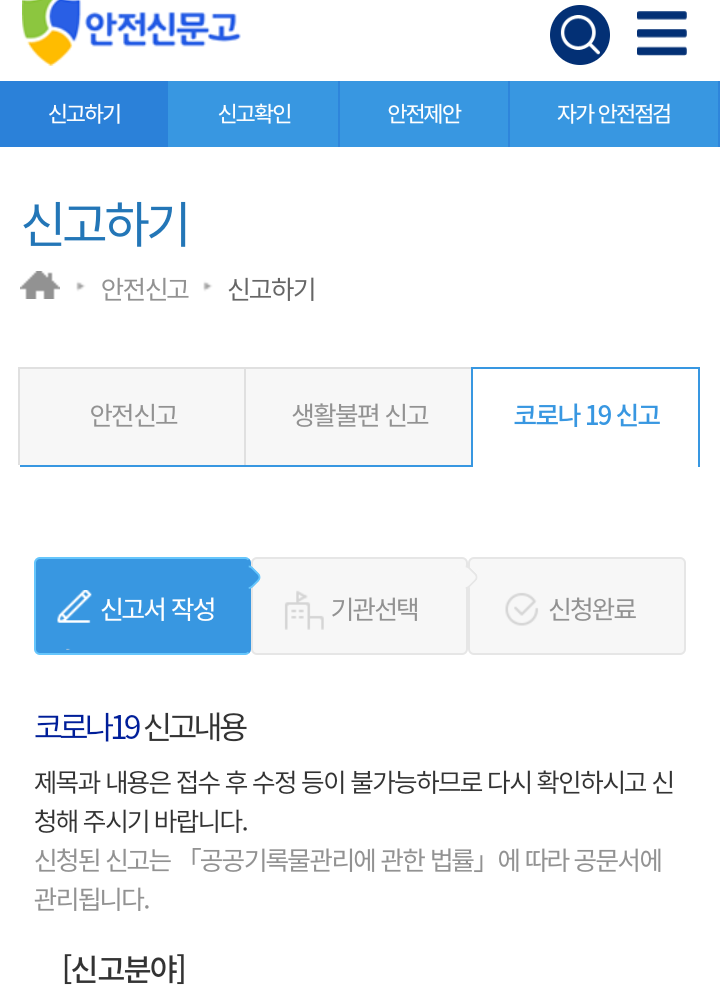 viewimage.php?no=24b0d769e1d32ca73fec8efa11d02831835273132ddd61d36cf617d09c42d54ec04720c1f9dfbda2b4d70fec6641b4df168a860aa32cf51738e07a1c989d16b455050e064e47cc45a1ae95abb2986c5d0c692afefb8ca81398f04bce1e07d2