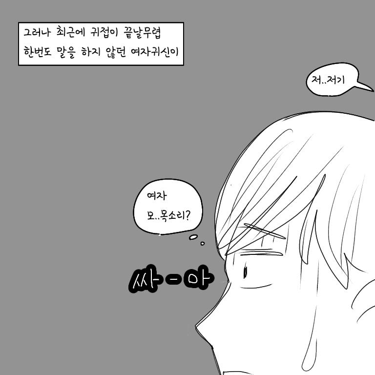 viewimage.php?no=24b0d769e1d32ca73fec8efa11d02831835273132ddd61d36cf617d09c4bd54c06fed824d684952ac2696a3ffd645450e7640f74c33071b0236b0cb070e5711985c19e18bc0ebccb820213c4b91a
