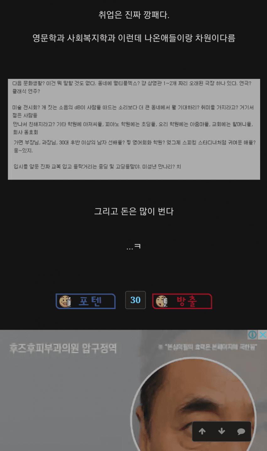 viewimage.php?no=24b0d769e1d32ca73fec8ffa11d0283194eeae3ea3f7d0da351cf9d3408070130c1a73e7958e9aea47457f0b2a97251e88f013da8b0f56279e0ee4b9418c2b3aece119efcef968b222f571fe5326a3cbf6e3077e8a
