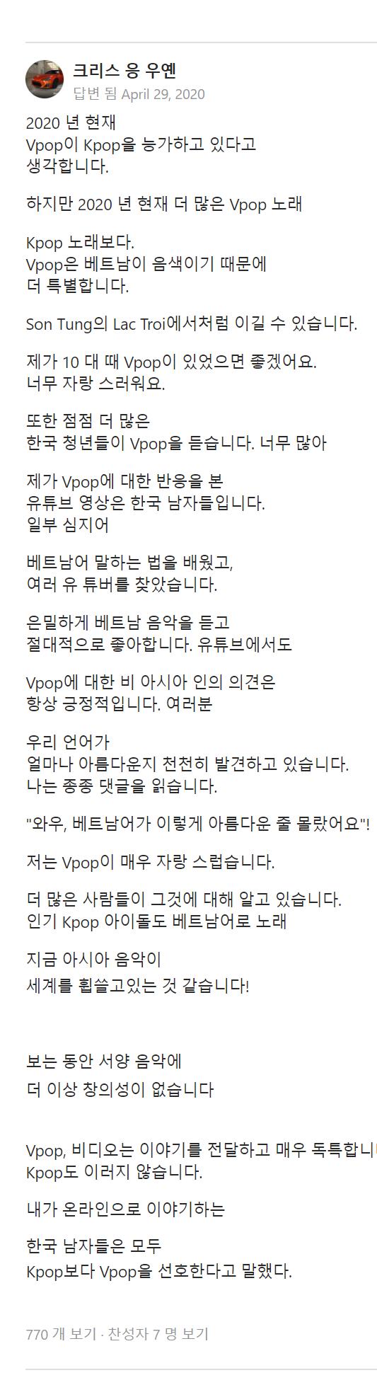 viewimage.php?no=24b0d769e1d32ca73fec8ffa11d0283194eeae3ea3f7d0da351cf9d34081701393a1c37217bae6bb0ed9c69c3acbb09b705e42b0d097e92a5e34814073a243c5c48499fa4639aee79ebc