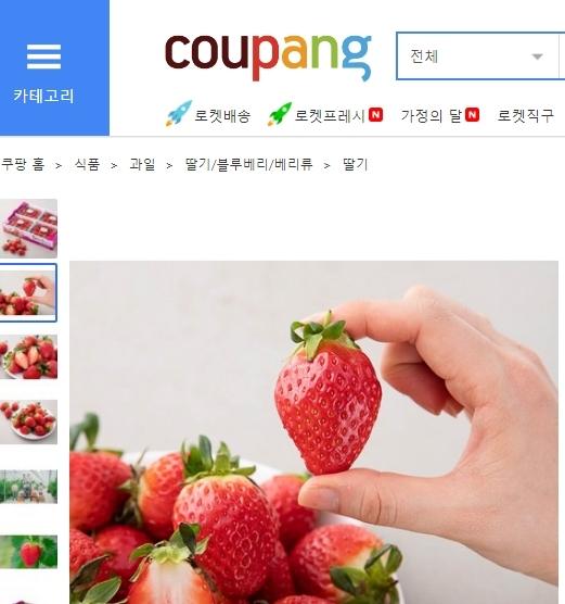 viewimage.php?no=24b0d769e1d32ca73fec8ffa11d0283194eeae3ea3f7d0da351cf9d3408c701351765a262bff05c3ae1e5a0c2bfa2015b48c55ff8e035a481e83ff551fd0848fa22f6afa3066f021e4a93818c04b9f9519a08ea12159dc1d4bd161ce7e9f0082c6b9dd866d4bb0fd6213fa2e1e6563