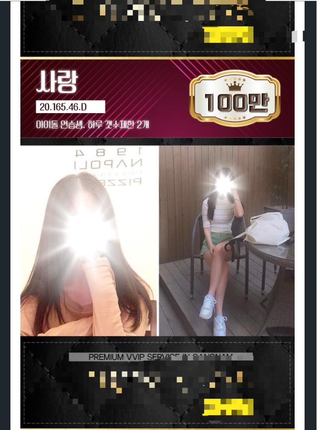 viewimage.php?no=24b0d769e1d32ca73fec8ffa11d0283194eeae3ea3f7d0da351cf9d343807013e80c7ec80882a607fb0583cd16007d989f0855afae6d26b15135fd568b5967ab8971d38d87ab4f16e5fa167738745727