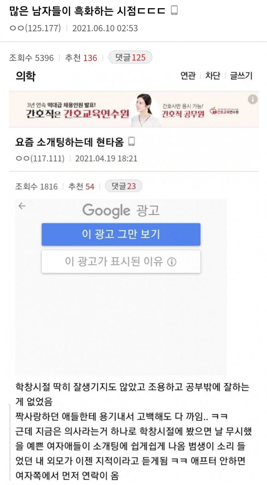 viewimage.php?no=24b0d769e1d32ca73fec8ffa11d0283194eeae3ea3f7d0da351cf9d34384701376c4c03579e7ce6558f2ed9b12228dd0d1e3a03a5e1a15ab31439a07521eddf781db34919ca4f2c9100adc70eacfa938e59f6738b0