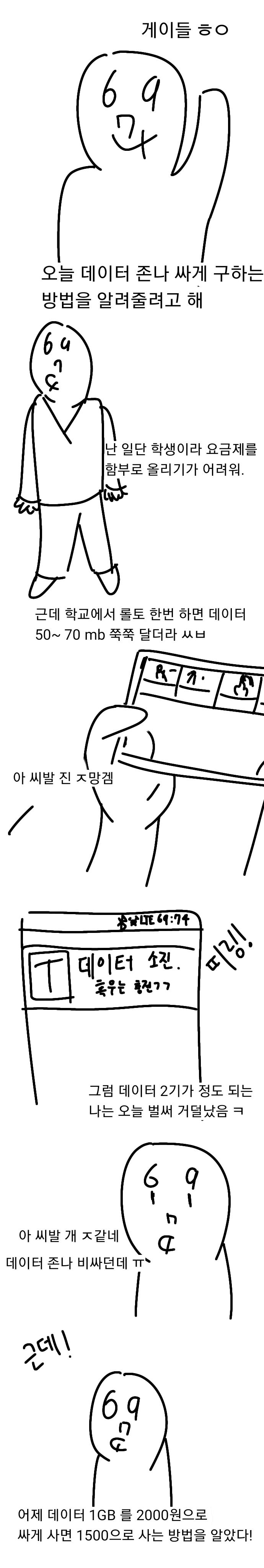 viewimage.php?no=24b0d769e1d32ca73fed8ffa11d028317805b44c4c832ef9bd9f21ca3c33a89df7265a5e0d8059c98728100ef1bb5ebd4bdf8c859d7b241d12e5b34f67f69446aebeace9fcf530b4e15b442d0acae9fb122a75bf312270be6da569cd01