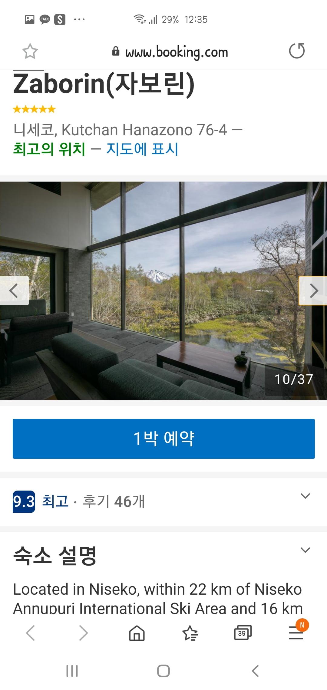 viewimage.php?no=24b0d769e1d32ca73fed8ffa11d028317805b44c4c832ef9bd9f2eca3c37a89f825125829ba3098a743c03b446a756f4405acfb1134696e442d81cb3f4acfa38d74517fcd89917d1bb3bf21c514030dc1a932ae3928581df78e1c7a854d544e844db7f32c75ae1fe8a0d56