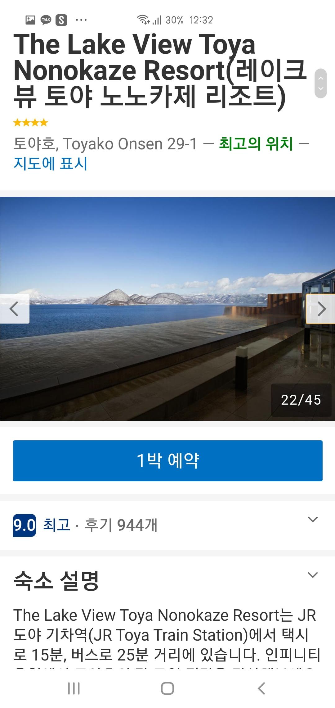 viewimage.php?no=24b0d769e1d32ca73fed8ffa11d028317805b44c4c832ef9bd9f2eca3c37a89f825125829ba3098a743c03b446a756f4405acfbc1643c6e1178d4fb3f4acfa38abc33a1badf2b57bbf79a970cd2e34b98b5f9f4aec6a24321fa1749bef85f3773b6dcd08412e94ecc0e679
