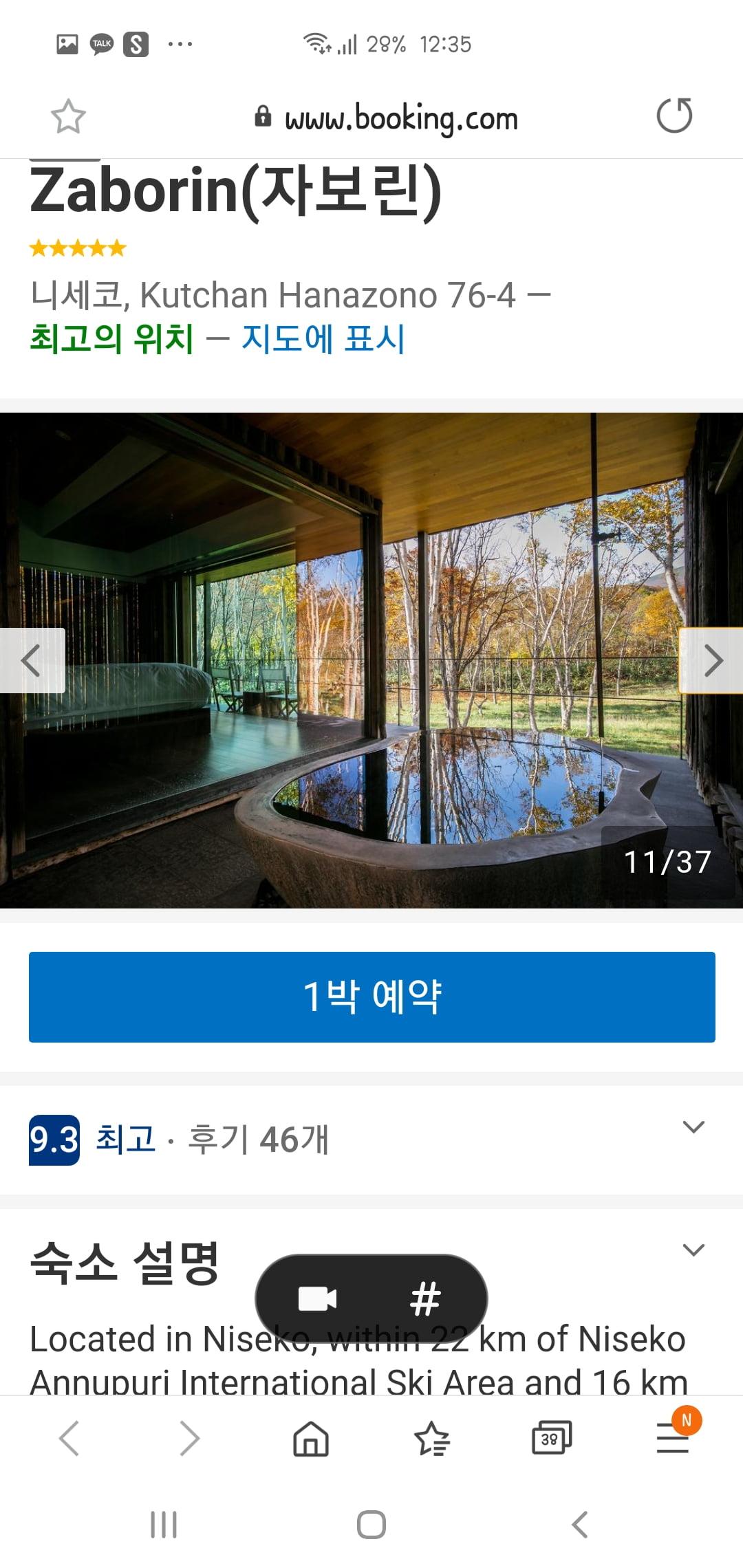 viewimage.php?no=24b0d769e1d32ca73fed8ffa11d028317805b44c4c832ef9bd9f2eca3c37a89f825125829ba3098a743c03b446a756f4405acfbe1143c3e54f8c19b3f4acfa3849a53f4a858fcdd9b49e1765b563b422ffe25db23d41d07d7141f8fddc3f797acc3423814bc36a52c2386d